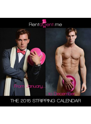 2017 Rent A Gent Calendar